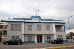 Policía del puerto en Khalkis Foto de archivo libre de regalías