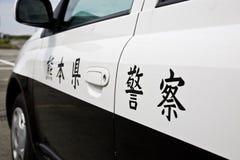 Police car in Japan Stock Photos