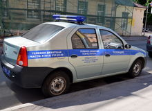 Police car of the Ministry of Internal Affairs Stock Images