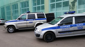 Police cars in the Russian capital. Royalty Free Stock Images