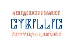 Police de caractère sans obit et sans empattement de cyrillique dans le style boisé de maison Image libre de droits