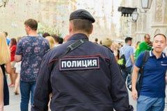 Police de la coupe du monde de la FIFA 2018 Image stock