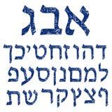 Police hébreue minable bleue Alphabet La langue juive de lettres Image libre de droits
