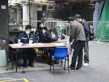 Police Hong Kong stock photo