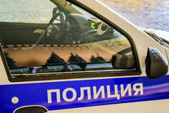 `Police` - the inscription on the official car. Russia. Translation of the text into English-`Police. royalty free stock images
