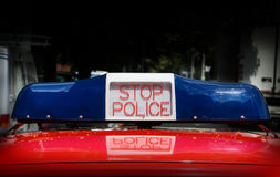 Police Lights, Stop Police Royalty Free Stock Photo