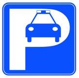 Police parking Royalty Free Stock Photos