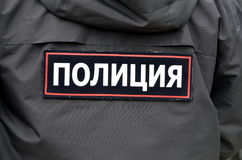 Police. Sign on the back of  uniform in Russia Stock Photo