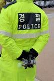 Police in South Korea Stock Image