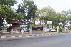 Police station Amphoe Sattahip street view in  thailand. Royalty Free Stock Photo