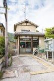 Police station Arashiyama Kyoto Japan Royalty Free Stock Photo