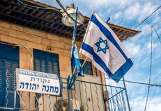 Police station with Israeli flag Royalty Free Stock Images