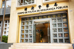 The Police station in Macau. Royalty Free Stock Images