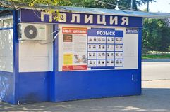 Police station. By the Riviera Park in Sochi, Russia royalty free stock photo