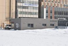 Police station on street in Asahiyama. Hokkaido Japan March, 4 2019 : Japanese police station on street in Asahiyama stock image