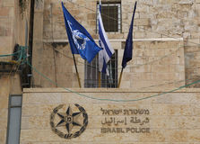 Police station in the Western Wall Plaza in the Old City of Jerusalem. Royalty Free Stock Photography