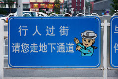 Police street sign for pedestrians, Beijing, China Stock Image