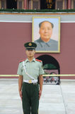 A policeman stands in front of Tian'an men Stock Images