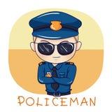 Policeman__vector_2 向量例证