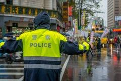 Policja w Taipei Obraz Royalty Free