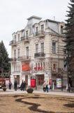 Policlinic, здание, старое Стоковое фото RF