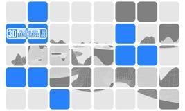Poligonalne abstrakcjonistyczne góry mozaika sześciany nowi ilustracji