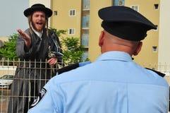 Polis Royaltyfri Foto