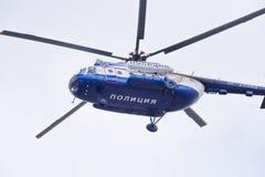 Polisen för höft RF-28960 för Mil Mi-8T Arkivfoto