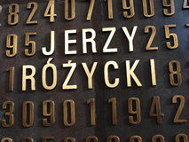 Polish cryptologists' monument, Poznan, Poland. Fragment of the monument to the Polish cryptologists who broke the enigma cipher, Poznan, Poland Stock Photography