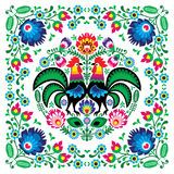 Polish floral folk art square pattern with rooster - wzory lowickie, wycinanki. Traditional vector print form Poland - paper catouts style on white royalty free illustration