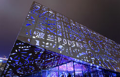 Polish Museum of Shanghai World Expo Stock Images