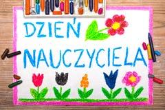 Polish Teachers Day card Stock Photos