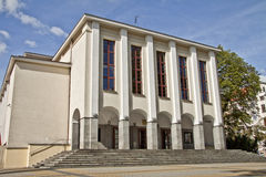 Polish Theater in Bydgoszcz Royalty Free Stock Image