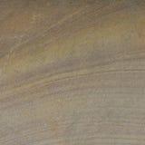 Polished stone Royalty Free Stock Photo