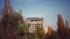 Polissya Hotel, Downtown Pripyat