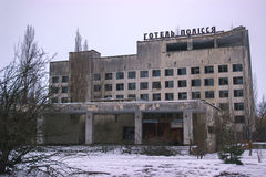 Polissya hotel on smoke, Pripyat Chernobyl Ukraine royalty free stock images