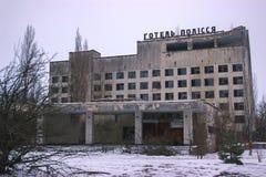 Polissya hotell på rök, Pripyat Tjernobyl Ukraina Royaltyfria Bilder