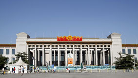 Political Consultative Conference Hall. Beijing stock image