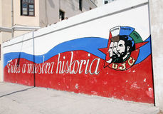 Political Graffiti in Havana. Political Graffiti of the of the UJC, the youth organization of the Communist Party of Cuba.the motto of the organization : Estudio royalty free stock images