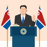 Political leaders topic. 02.12.2017 Editorial illustration of the supreme leader of the North Korea Kim Jong-un that is taking an oath on French flag background Stock Photo