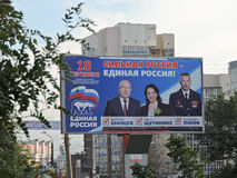 Political poster in Russia Stock Image