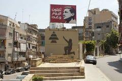 Political signs/posters, Lebanon Stock Photos
