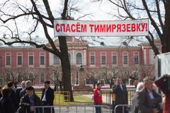 Political slogan save Timiryazevka Stock Images