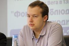 Politician George Alborov Stock Photo