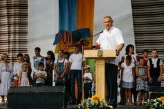Politicien ukrainien Photos libres de droits