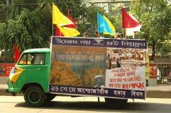 Politics of Kolkata-India Stock Photography