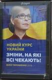 Politieke affiche door Yulia Tymoshenko, een paar weken vóór de verkiezingen stock afbeelding
