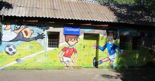 Politiepost in het Park van Gorky krasnoyarsk Stock Afbeeldingen