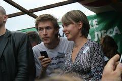 Politik Yevgenia Chirikova und Yaroslav Nikitenko an der Sammlung zum Schutze von Khimki-Wald Stockfotos