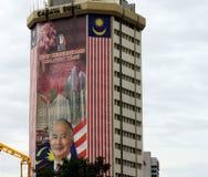 Politische Anzeige auf Cahaya Suria Kontrollturm, Kuala Lumpur Stockfoto